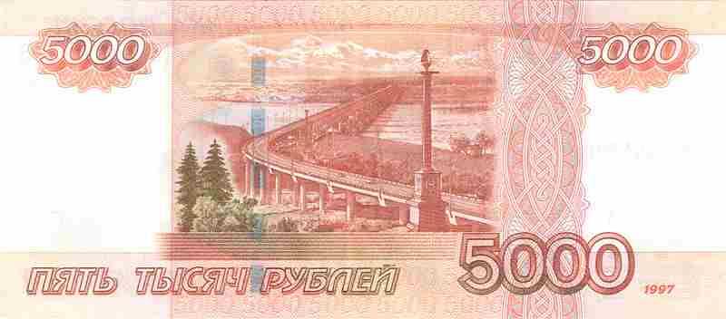 Купить подарок до 5000 рублей в интернет-магазине, подарки от 3000 до 6